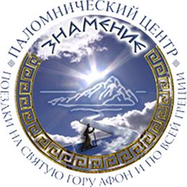 Паломнические туры в Грецию от туроператора Alemar Tours